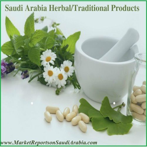 #Herbal #TraditionalProducts in #SaudiArabia