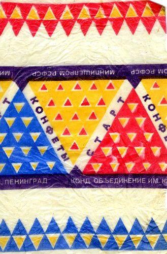 Old Russian sweet labels (ii).