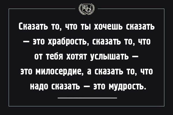 """Люди, любящие одно и то же, близки друг другу на любом расстоянии! Ричард Бах """"Единственная"""""""