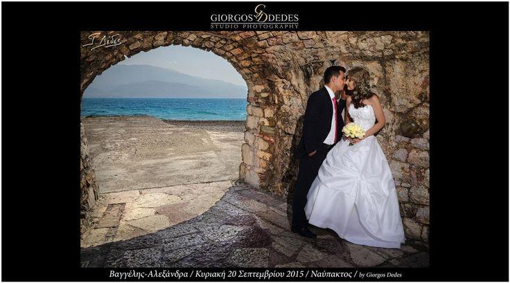 Φωτογράφιση γάμου στη Ναύπακτο