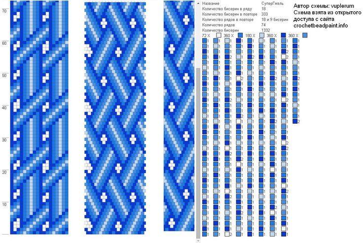 06ded5c12f9976684460934b18041498.jpg (736×493)