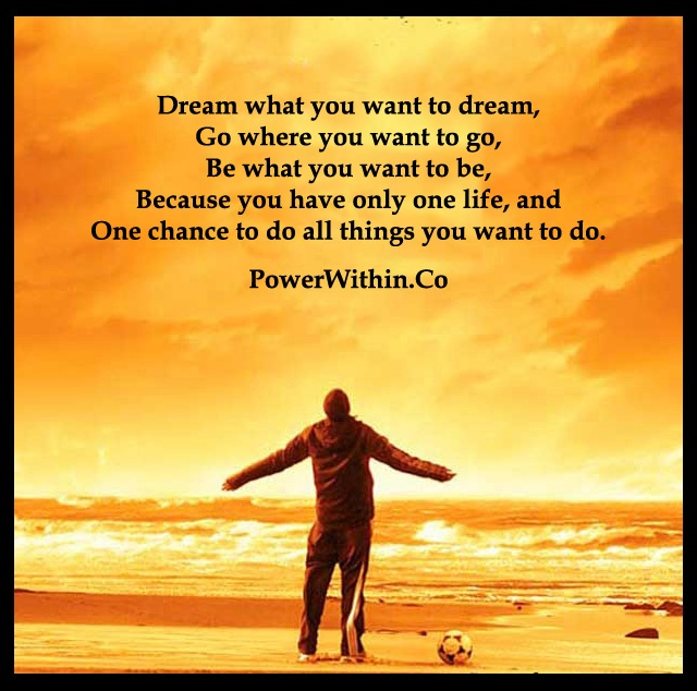 What U How Want Dream To
