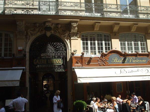 Terraza Galleries Vivienne