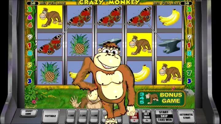 Обезьяна игровые автоматом рулетка казино играть на виртуальные деньги