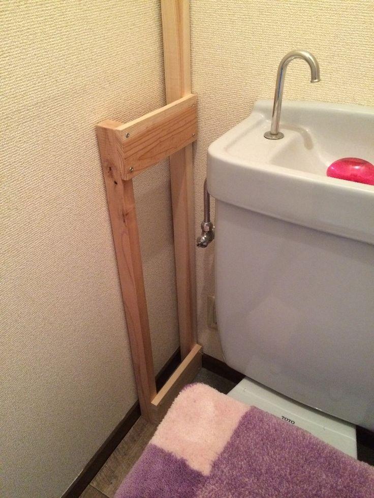 タンクレストイレ、憧れますよね。 でもDIYするには少し難しそう。。。 そんな事を思っていましたが、 単純な作業、簡単DIYで作れるように 考えてみました! 賃貸なので もちろん原状回復できるように、 壁や床には一切傷をつけずに、トイレをDIYで劇的に変身! 自分の好き!が詰まったステキな個室にしてみませんか?!