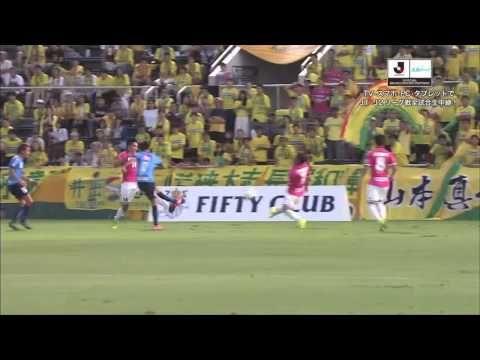 Yokohama FC vs JEF United Chiba - http://www.footballreplay.net/football/2016/07/31/yokohama-fc-vs-jef-united-chiba/