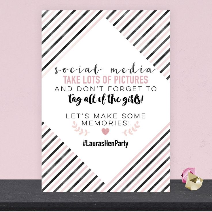 Personalised Social Media Hashtag Hen Party Sign Blush Gold, Pink & Black (HEN3)