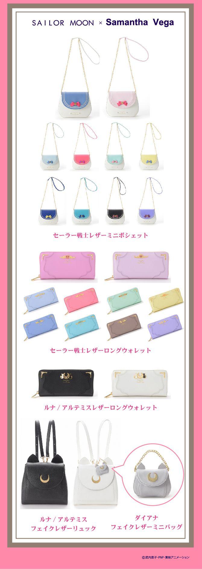 NEW Sailor Moon x Samantha Vega Collaboration: bags, wallets and backpacks!!- sailor moon collectibles