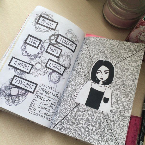 Картинки для разворотов в блокноте
