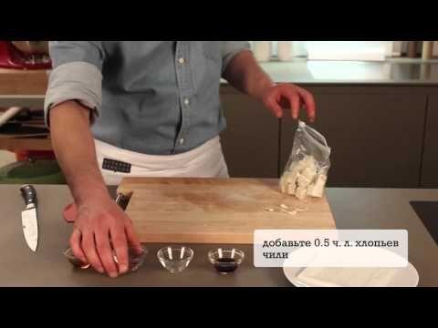 Как приготовить хрустящий тофу | Kitchen Stories - YouTube