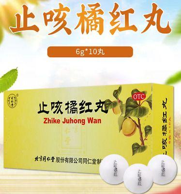 Sponsored TongRen Tang ZhiKe JuHong Wan 同仁堂止咳橘红丸 Clear
