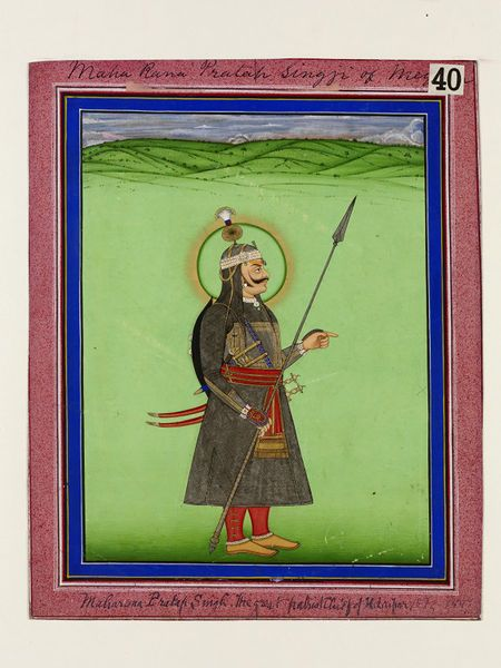 Maharana Pratap Singh made in 1880