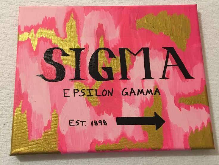 Prada inspired sorority craft - pink and gold - Sigma Sigma Sigma - Tri Sigma