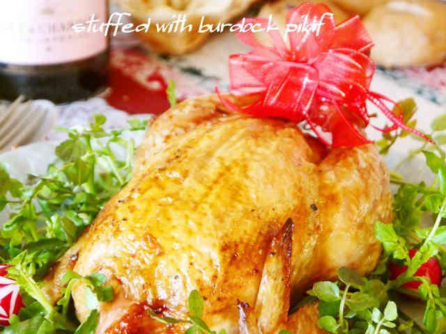 丸鶏のローストチキン 牛蒡ピラフ詰めの画像