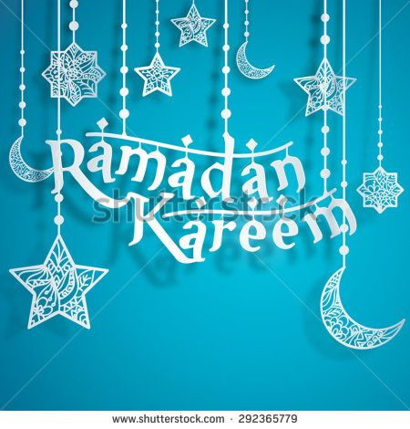 Ramadan Kareem Papercut Style with Islamic Crescent Star Floral Pattern
