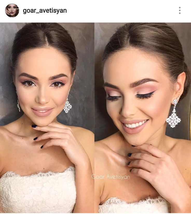 Braut Make-up Inspiration: Braut Make-up