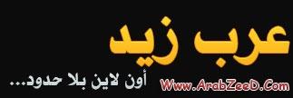 مشاهدة برنامج Arab Idol عرب ايدول الموسم 2 العروض المباشرة الحلقة 18 الثامنة عشر
