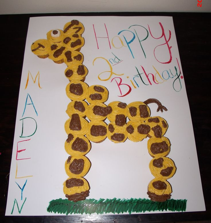 My Daughters Giraffe Cupcake Cake I Made For Her Second Birthday more at Recipins.com