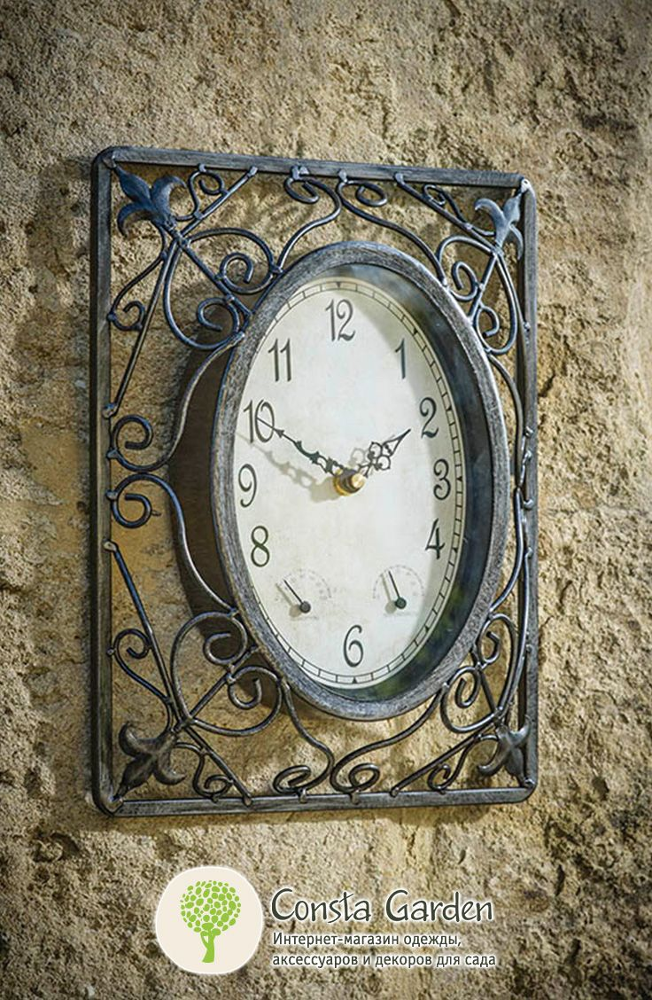Уличные часы Malmesвury Briers.Оригинальный и функциональный декор для фасада загородного дома, беседки, террасы  или балкона –  часы в красивой ажурной раме, выполненной из кованого металла с бронзовой патиной.