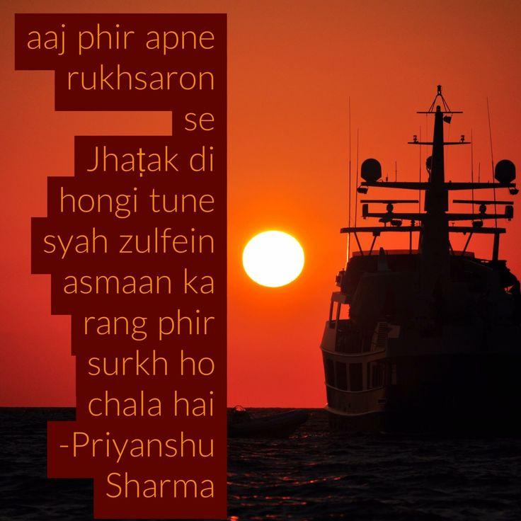 #hindi #shayari #poem #poetry #priyanshu #sharma #beautiful #lastwordy #mydifl #mybhasha #jaipur #india #best #kavita