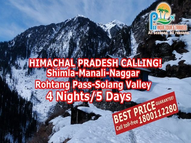 Pii Tours and Travels offers best custom tour packages for tourist places near Delhi and for India tour packages at reasonable rates.