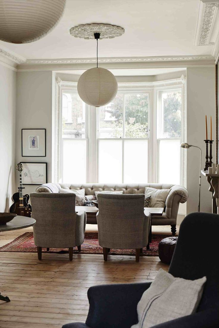 A decrepid but charming Victorian Terrace Gently