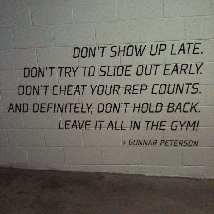 No Excuses! Motivational Quotes to Get You Moving: Painted in parking garage