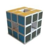 Lanlan Void Puzzle Speed Cube White 3x3x3