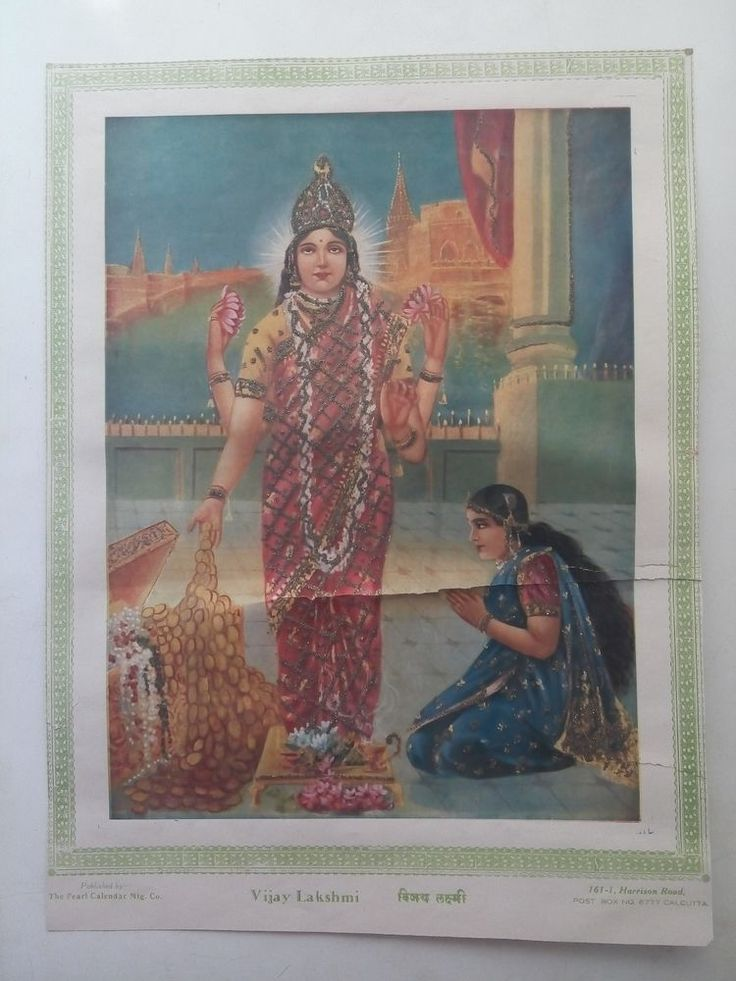 INDIA OLD HINDU RELI. PRINT VIJAY LAXMI (BEST FOR DIPAWALI POOJA) FOUR #2344 | Collectibles, Religion & Spirituality, Hinduism | eBay!