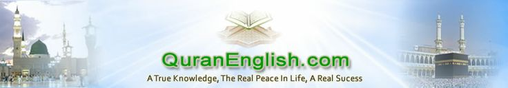 Al Quran English Translation By Syed Abu Alala Moududi Audio MP3 :: Quranenglish.com