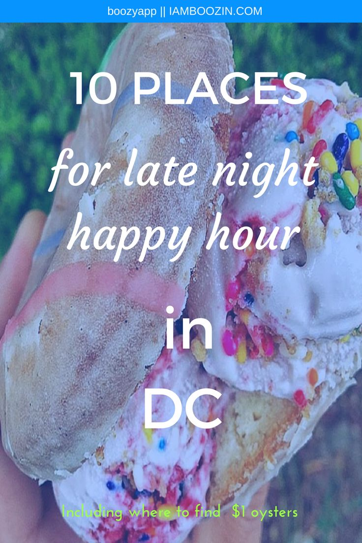DC Happy Hour | 10 Places For Late Night Happy Hour In DC including where to find $1 oysters...Click through for more