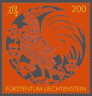 Chinese Signs of the Zodiac – Liechtenstein  Liechtenstein post as a part of Chinese zodiac series issued a new self-adhesive special stamp depicting a filigree silhouette.