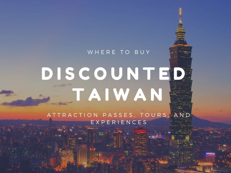 Where to buy discounted Taiwan attractions tickets, tours packages, and experiences