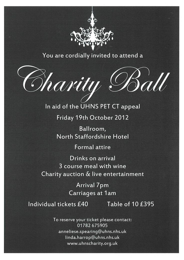 Charity What We Do Charity Event Invitation Charity Fundraising Fundraising Gala