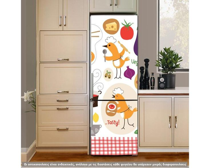 Food! (art1), αυτοκόλλητο ψυγείου
