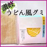 漬物 しょうゆ豆 佃煮 さぬきうどん 大森屋 香川県 高松市 商品トップ