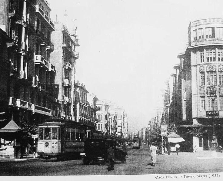 Thessaloniki, 1935