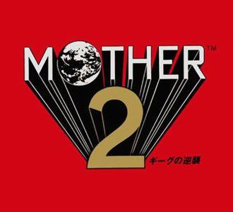 MOTHER2 ギーグの逆襲|ゲームロゴのデザインギャラリー GLaim