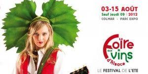 Foire aux vins de Colmar du 3 au 15 août - www.oenologis.fr/foire-au-vin-de-colmar-du-3-au-15-aout