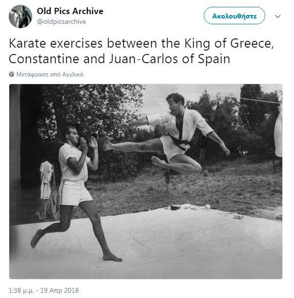 """ΦΩΤΟ ΑΡΧΕΙΟΥ! Απίστευτη """"καρατιά"""" του βασιλιά Κωνσταντίνου στον... Χουάν Κάρλος - DexiExtrem"""