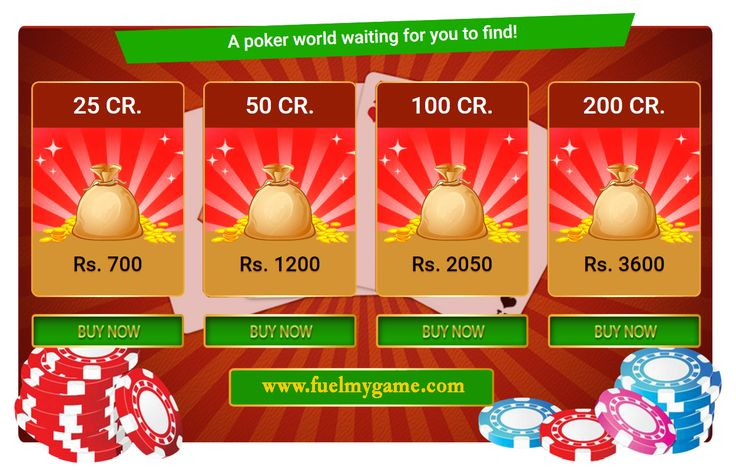 At Fuel My Game, buying or selling Octro Teen Patti chips is a cakewalk. The most reliable place where you can find Teen Patti Chips Buyers and Sellers across the globe.