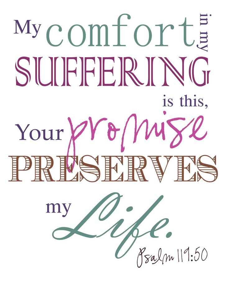 Bible Scripture Verses Clip Art -->Read one man's AMAZING salvation testimony: http://www.therealityofsavingfaith.com #saved #Jesus #salvation