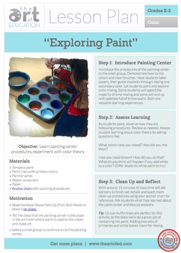 Level K 2 Art Education Lesson Plan Art Elements Color Art Skills Painting Color Theory