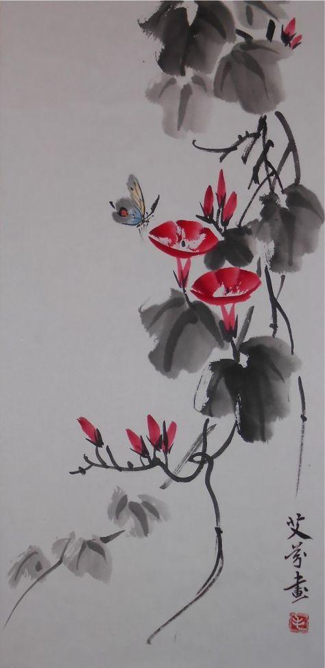 Papillon et volubilis - 250€
