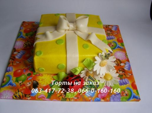 Детские торты на заказ Днепропетровск, торт на день рождения ребёнка, торт для детского праздника – Подарочная коробка с ромашками