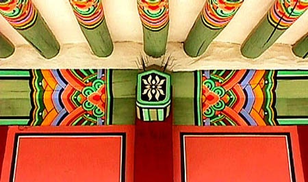 Korean patterns on palaces and temples  with 5 special colors