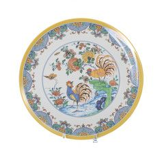 Antique Melamine Plate Rooster