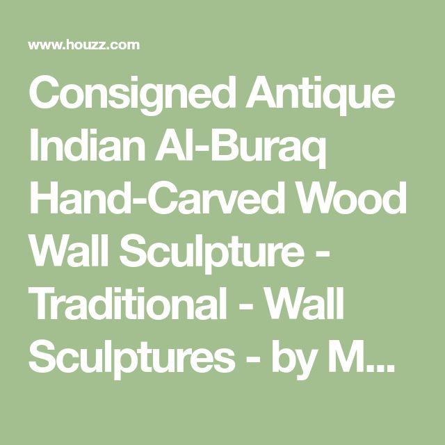 Consigned Antique Indian Al-Buraq Hand-Carved Wood Wall Sculpture - Traditional - Wall Sculptures - by Mogul Interior