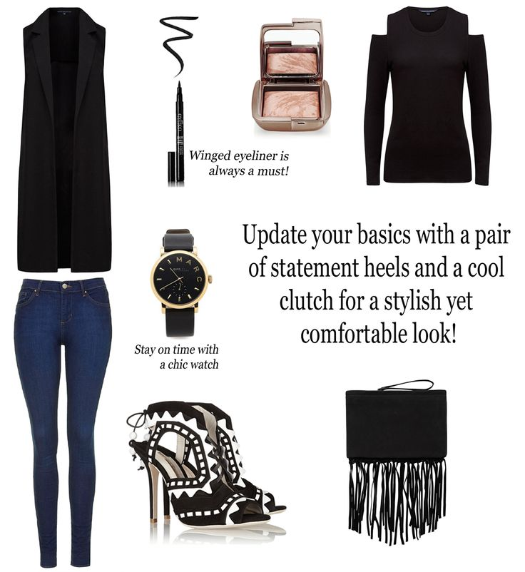 That Easy Daytime Outfit...  www.whatwouldkarldo.com