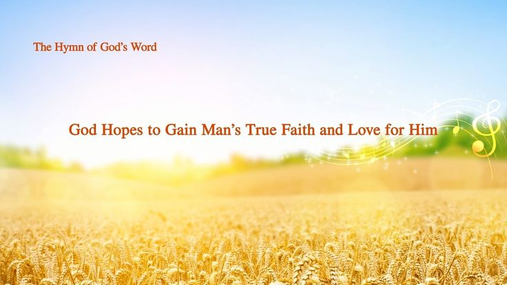 "The Hymn of God's Word ""God Hopes to Gain Man's True Faith and Love for ..."